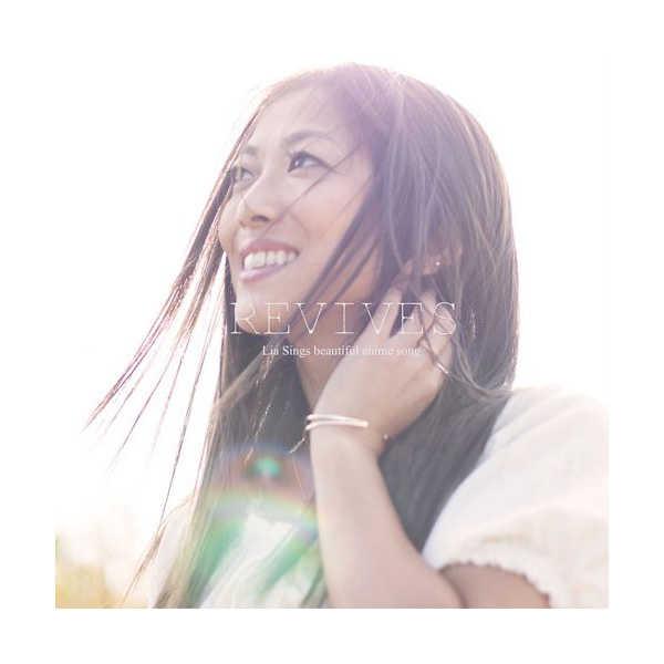 (CD)REVIVES -Lia Sings beautiful anime songs-/Lia
