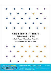 "(DVD)あんさんぶるスターズ!DREAM LIVE -1st Tour ""Morning Star!""-"