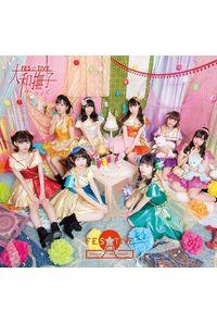 (CD)大和撫子サンライズ(タイプA)/FES☆TIVE