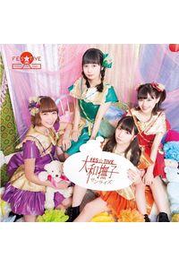 (CD)大和撫子サンライズ(タイプB)/FES☆TIVE