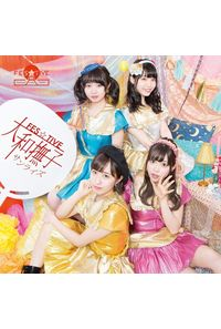 (CD)大和撫子サンライズ(タイプC)/FES☆TIVE