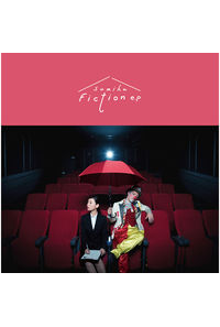 (CD)「ヲタクに恋は難しい」オープニングテーマ収録 Fiction e.p(初回生産限定盤)/sumika