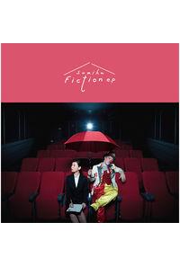 (CD)「ヲタクに恋は難しい」オープニングテーマ収録 Fiction e.p(通常盤)/sumika