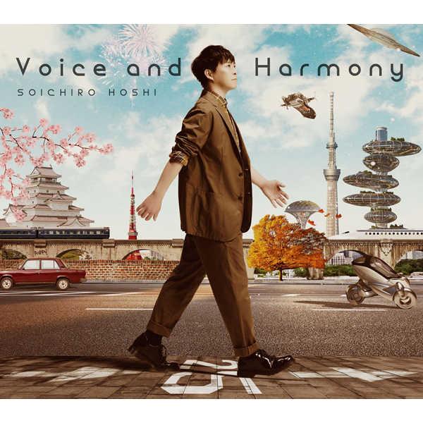(CD)Voice and Harmony/保志総一朗
