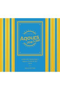 (CD)ラブライブ!サンシャイン!! Aqours CLUB CD SET 2018 GOLD EDITION(初回生産限定)