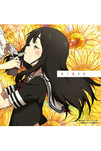 (CD)魔法少女サイト キャラクターソング「赤イ涙の先」(DVD付盤)