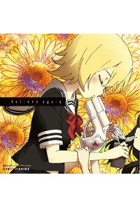 (CD)魔法少女サイト キャラクターソング「believe again」(DVD付盤)