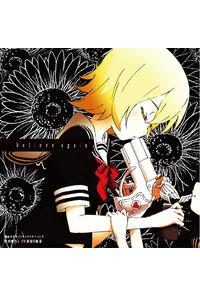(CD)魔法少女サイト キャラクターソング「believe again」(通常盤)