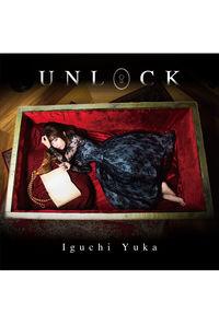 (CD)「Lostorage conflated WIXOSS」オープニングテーマ UNLOCK(アーティスト盤)/井口裕香