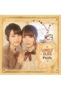(CD)「ありすorありす」エンディングテーマ LONELY ALICE(初回限定盤A)/Pyxis