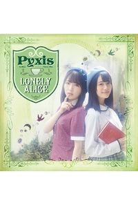 (CD)「ありすorありす」エンディングテーマ LONELY ALICE(初回限定盤B)/Pyxis