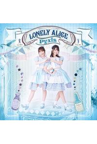 (CD)「ありすorありす」エンディングテーマ LONELY ALICE(通常盤)/Pyxis