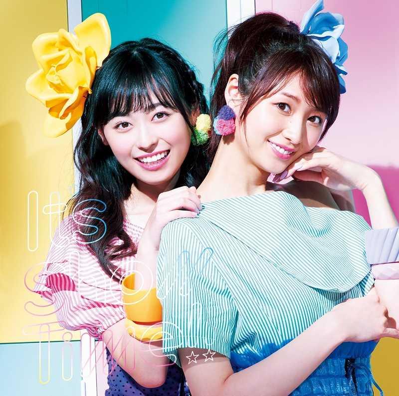 (CD)ドラマ「声ガール!」エンディングテーマ It's Show Time!!(初回限定盤)/福原遥×戸松遥