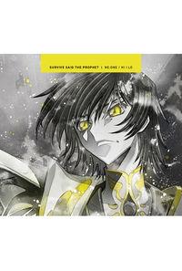 (CD)「コードギアス 反逆のルルーシュ3 皇道」テーマソング NE:ONE/HI   LO(初回生産限定盤)/Survive Said The Prophet