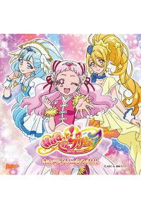 (CD)「HUGっと!プリキュア」キャラクターシングル