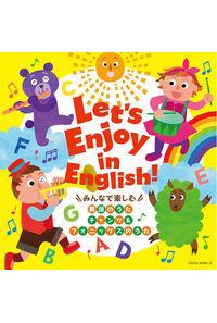 (CD)コロムビアキッズ Let's Enjoy in English!~みんなで楽しむ 英語のうた・チャンツ&フォニックスのうた~