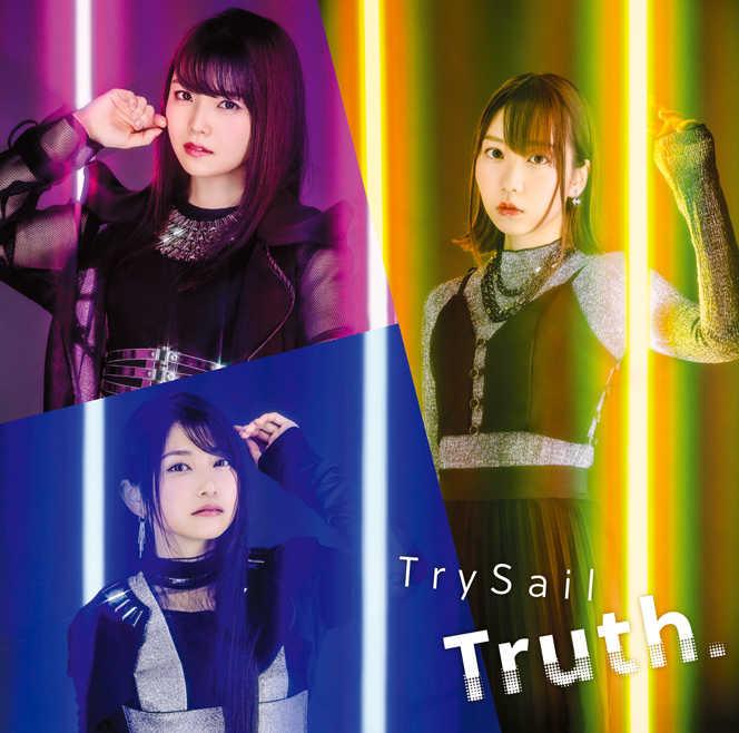 (CD)「BEATLESS」オープニングテーマ Truth.(通常盤)/TrySail
