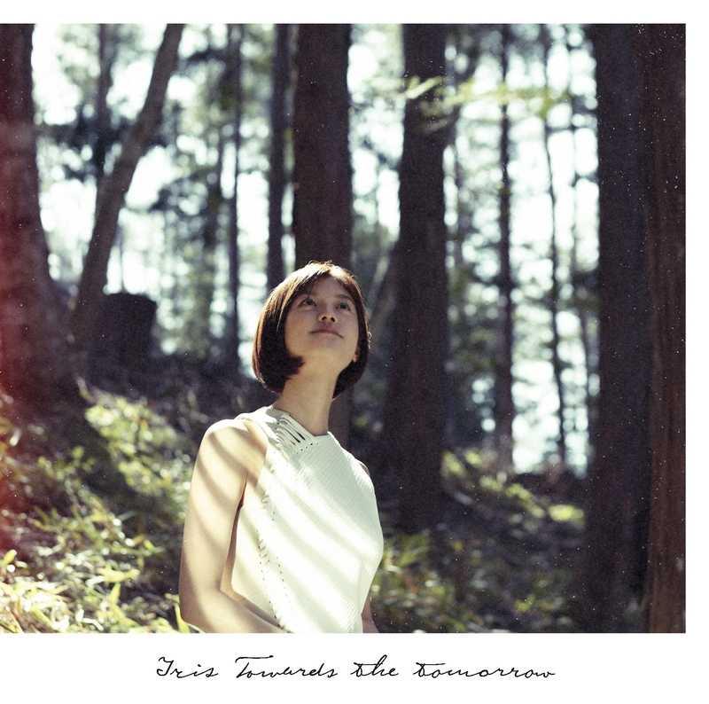 (CD)「ガンダムビルドダイバーズ」エンディングテーマ 明日へ(通常盤)/Iris