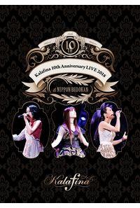(DVD)Kalafina 10th Anniversary LIVE 2018 at 日本武道館