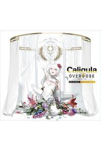 (CD)「Caligula Overdose」カリギュラオーバードーズ オリジナル・サウンドトラック