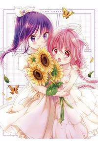 (DVD)こみっくがーるず 第2巻 (初回生産限定)