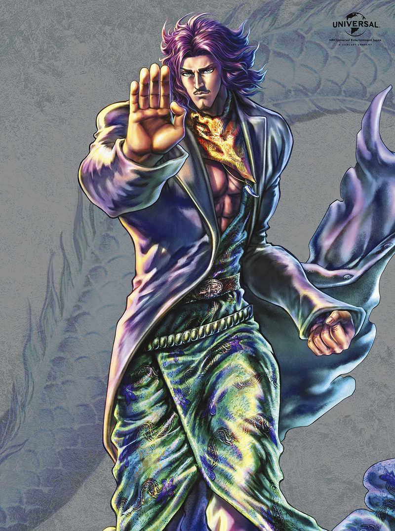 (BD)蒼天の拳 REGENESIS 第3巻(初回生産限定版)