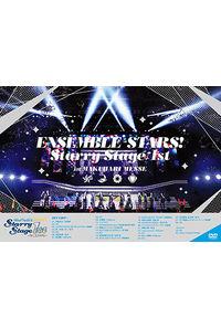 (DVD)あんさんぶるスターズ!Starry Stage 1st ~in 幕張メッセ~