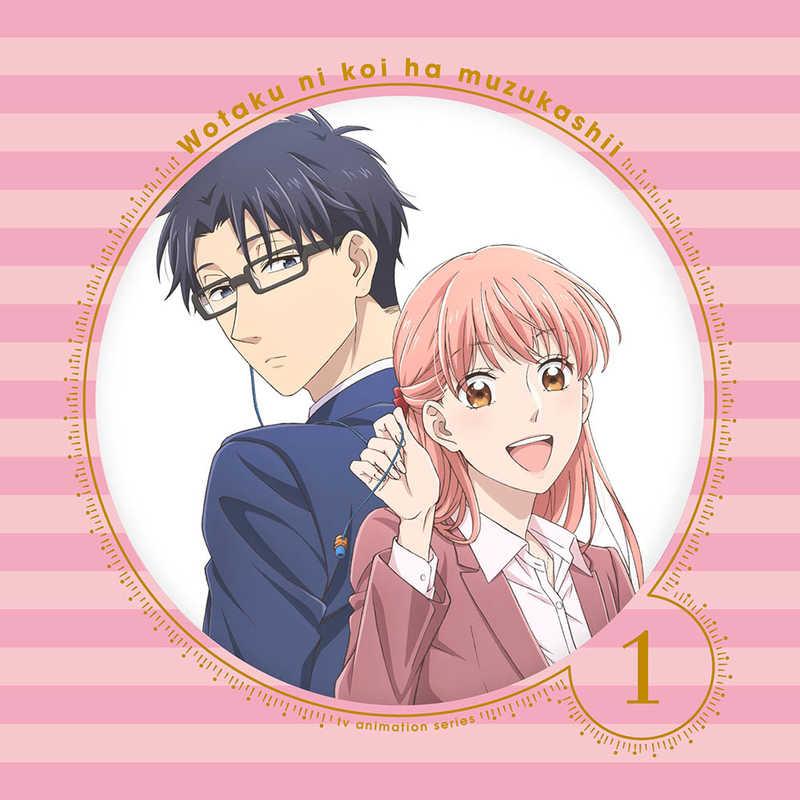 (BD)ヲタクに恋は難しい 1(完全生産限定版)