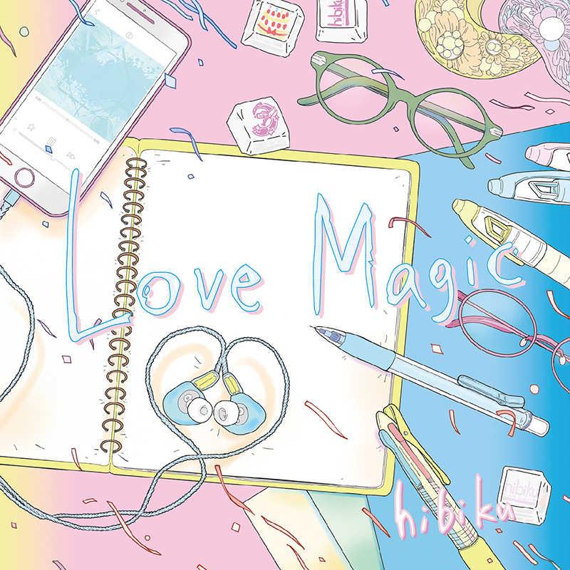 (CD)Love Magic/hibiku