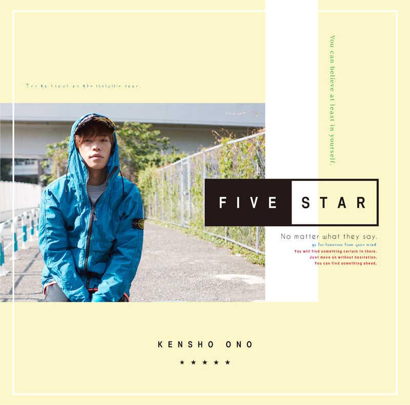 (CD)FIVE STAR/小野賢章