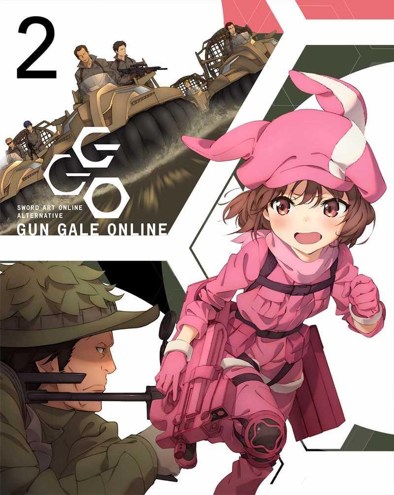 (BD)ソードアート・オンライン オルタナティブ ガンゲイル・オンライン 2 (完全生産限定版)