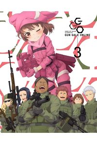 (DVD)ソードアート・オンライン オルタナティブ ガンゲイル・オンライン 3 (完全生産限定版) (とらのあな限定版)