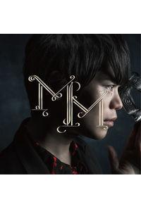 (CD)miserable masquerade(初回限定盤)/古川慎