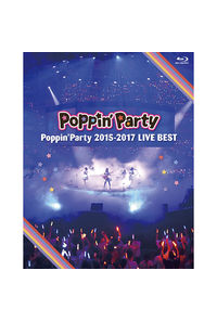 (BD)「BanG Dream!」Poppin'Party 2015-2017 LIVE BEST
