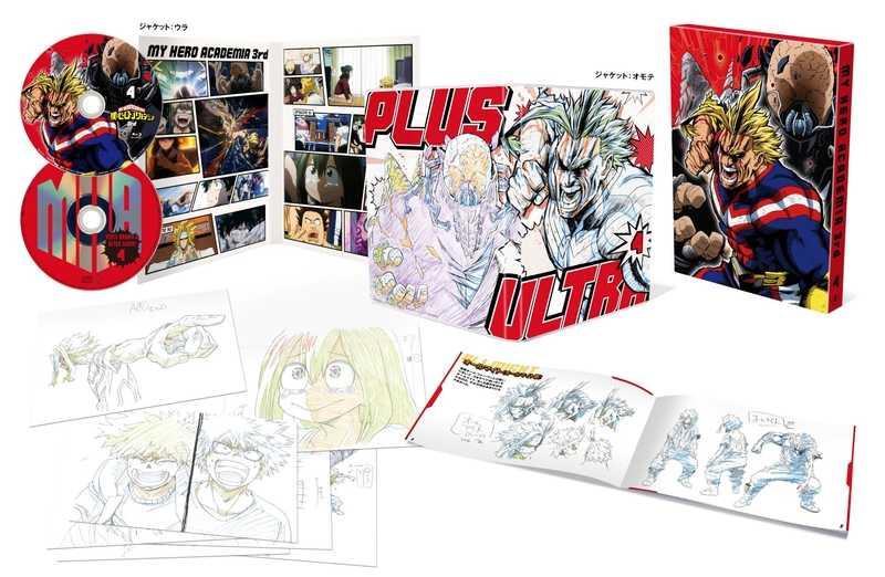 (BD)僕のヒーローアカデミア 3rd Vol.4 Blu-ray 初回生産限定版