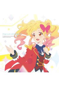 (CD)「アイカツスターズ!」オリジナルサウンドトラック アイカツスターズ!の音楽!! 02