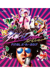 (DVD)「YUKI ONO 1st Live ~Final パーティー 2017~」 LIVE DVD