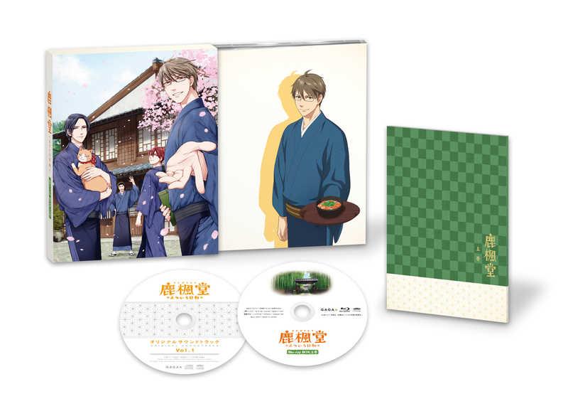 (BD)鹿楓堂よついろ日和 Blu-ray BOX 上巻
