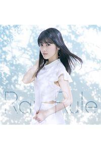 (CD)Ray Rule(初回限定盤)/石原夏織