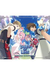 (CD)テイルズ オブ リンク オリジナルサウンドトラック
