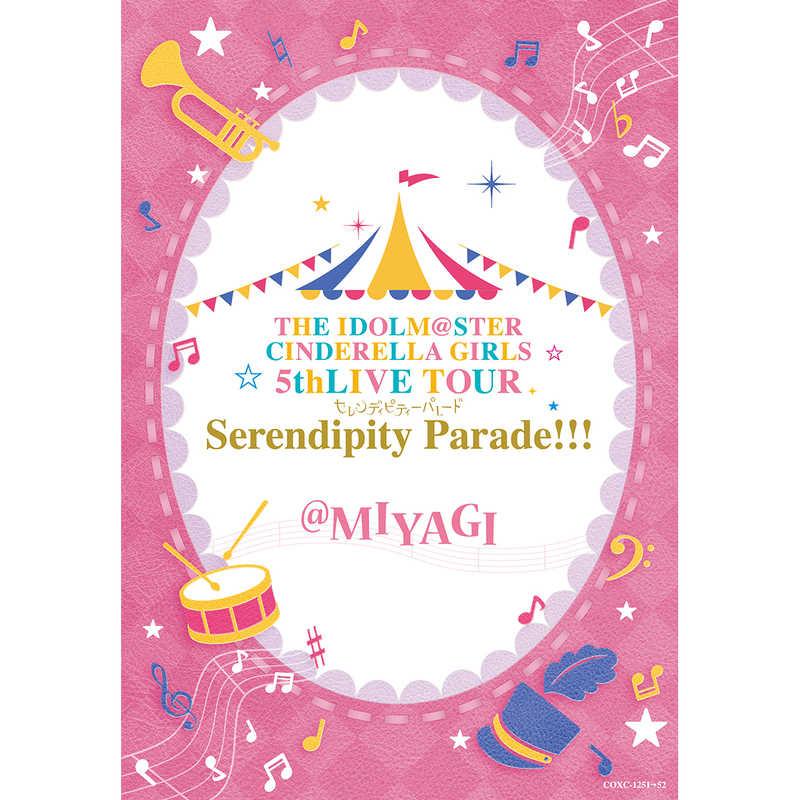 (BD)THE IDOLM@STER CINDERELLA GIRLS 5thLIVE TOUR Serendipity Parade!!!@MIYAGI
