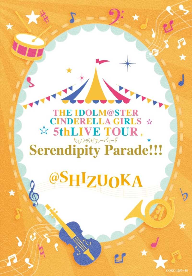 (BD)THE IDOLM@STER CINDERELLA GIRLS 5thLIVE TOUR Serendipity Parade!!!@SHIZUOKA