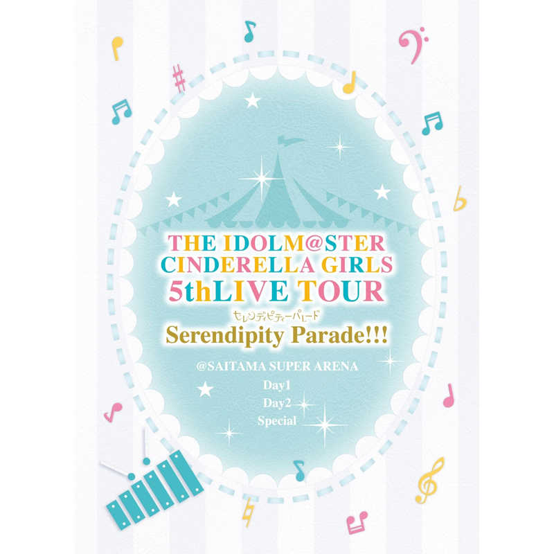 (BD)THE IDOLM@STER CINDERELLA GIRLS 5thLIVE TOUR Serendipity Parade!!!@SAITAMA SUPER ARENA 【初回限定生産】