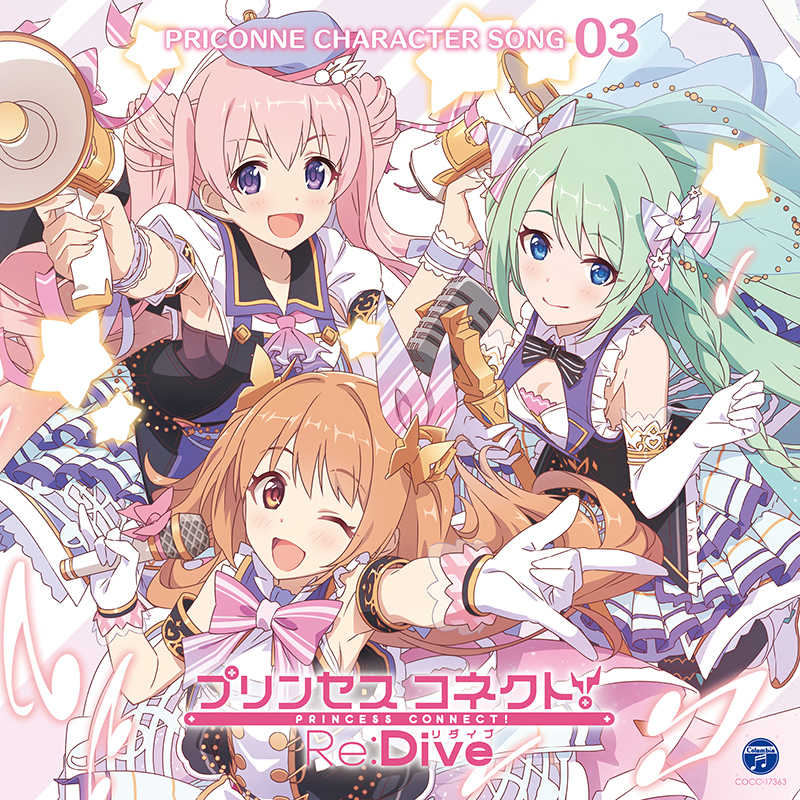 (CD)プリンセスコネクト!Re:Dive PRICONNE CHARACTER SONG 03