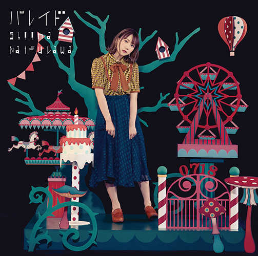 (CD)パレイド(初回生産限定盤)/夏川椎菜