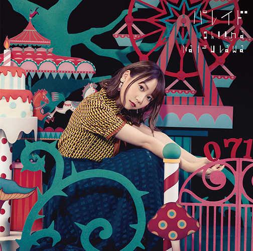 (CD)パレイド(通常盤)/夏川椎菜