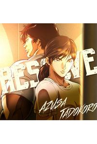 (CD)「バキ」エンディングテーマ RESOLVE(アニメ盤)/田所あずさ