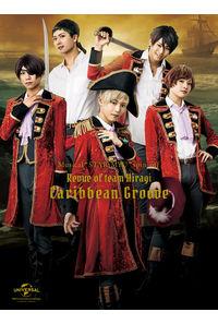 (BD)ミュージカル「スタミュ」スピンオフ team柊 単独レビュー公演「Caribbean Groove」