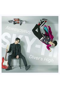 (CD)「New ガンダムブレイカー」テーマソング/「ガンダムビルドダイバーズ」オープニングテーマ Snatchaway / Diver's High(DVD付盤)/SKY-HI