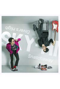 (CD)「New ガンダムブレイカー」テーマソング/「ガンダムビルドダイバーズ」オープニングテーマ Snatchaway / Diver's High(通常盤)/SKY-HI